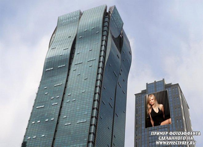 Фотоэффект на здании сделать онлайн