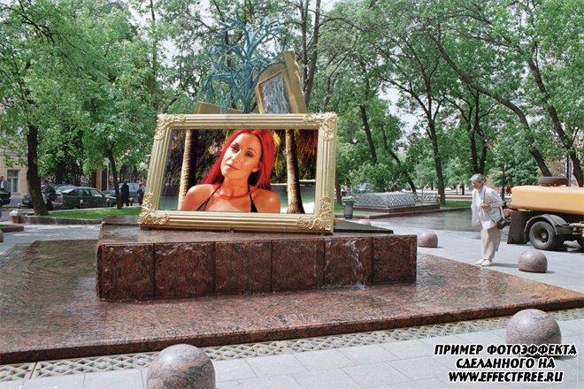 Фотоколлаж картина на фонтане сделать онлайн