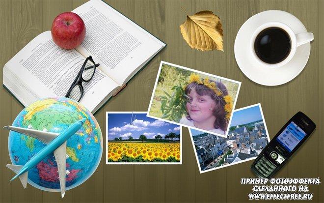 Фотоколлаж на тему путешествие и отдых сделать онлайн