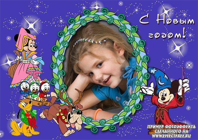 Рамка с Мики-Маусом детская новогодняя, сделать онлайн фотошоп