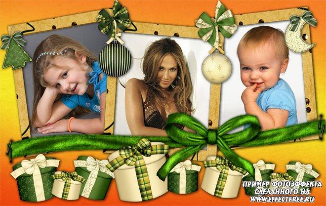 Рамочка на 3 фотографии с украшениями, вставить фото в рамку онлайн