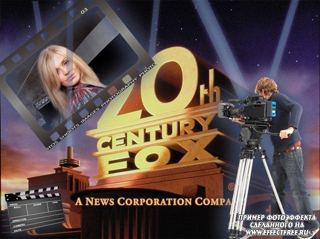 Рамка В кадре 20 Th Century Fox сделать онлайн