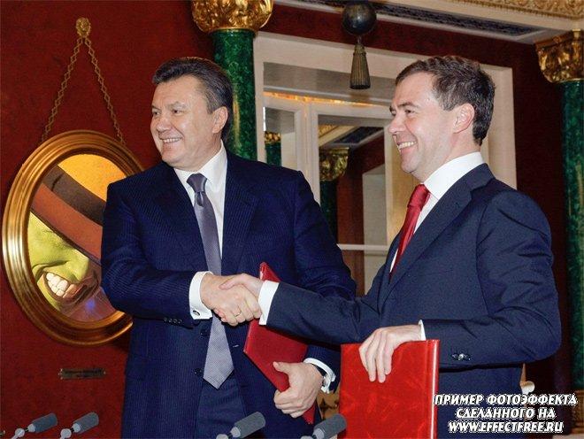 Фотоприкол с президентами России и Украины, сделать онлайн