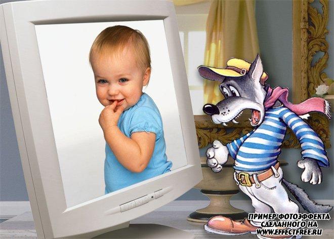 Рамочка для фото с волком на экране монитора, вставить онлайн