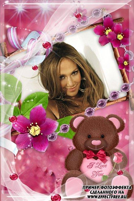 Рамка для фото с плюшевым медвеженком для влюбленных, вставить в онлайн фотошопе