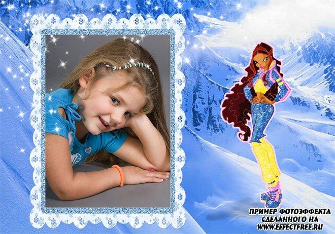 Рамка для фото с феей винкс Лейла, сделать онлайн фотошоп