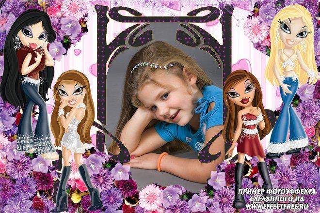 Рамочка детская для фото с куклами Братс, сделать онлайн фотошоп
