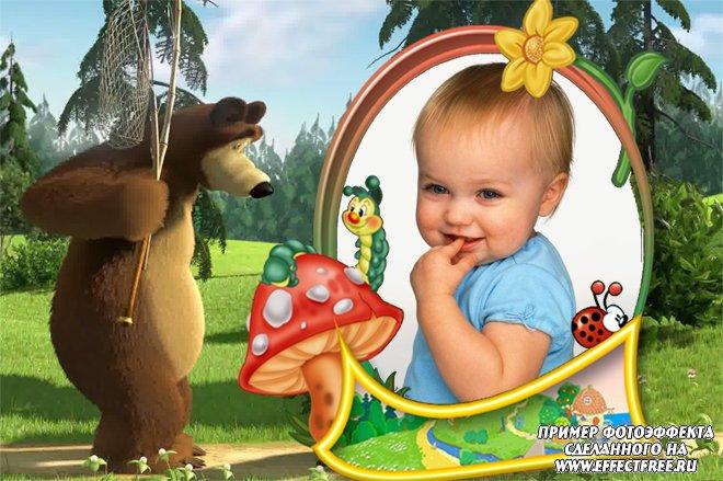 Рамки детские для фото с Мишей из мультфильма Маша и медведь, вставить в онлайн редакторе