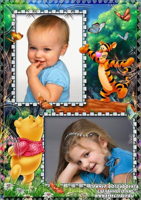 Сделать детскую фоторамку на 2 фото онлайн с Винни-пухом, сделать в онлайн редакторе