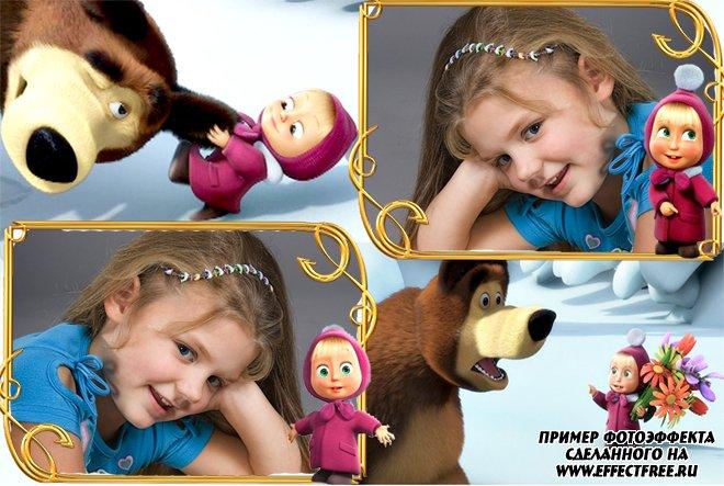 Детские рамки онлайн на 2 фото с Машей и медведем, сделать в онлайн редакторе