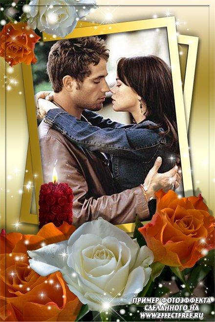 Роскошные бутоны роз, золотой фон, горящая свеча, которая сделана из роз и ваше фото среди такого изобилия...