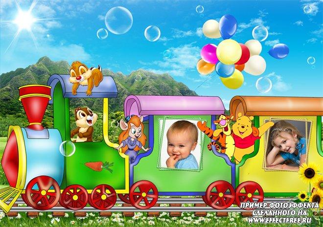 Детская рамка на два фото в окнах паровозика, сделать онлайн