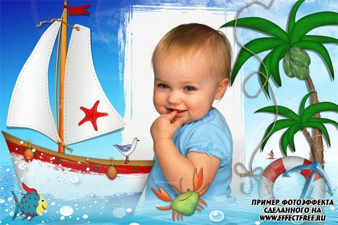 Детская рамка с корабликом и пальмой онлайн