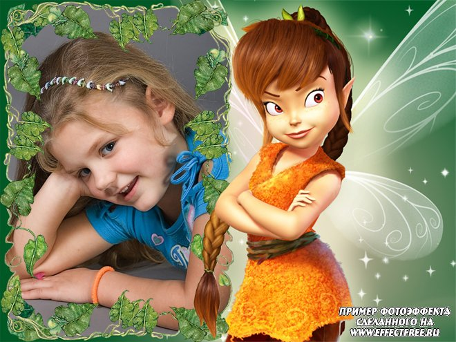 Рамка для девочек с волшебной феей, сделать онлайн фотошоп
