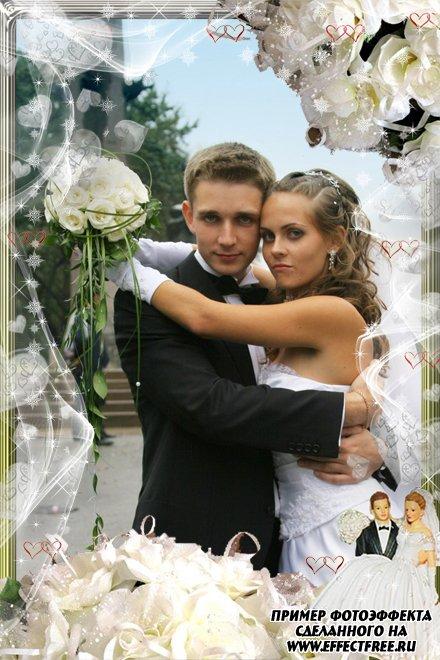 Фоторамочка с розами на свадьбу, сделать онлайн фотошоп