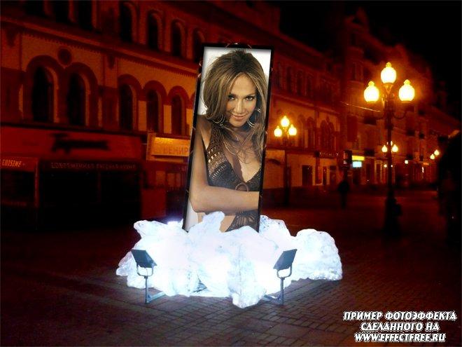 Сделать онлайн фотоэффект на банере в ночном городе