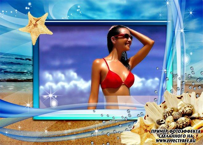 Рамка морская с ракушками и жемчугом, вставить фото онлайн