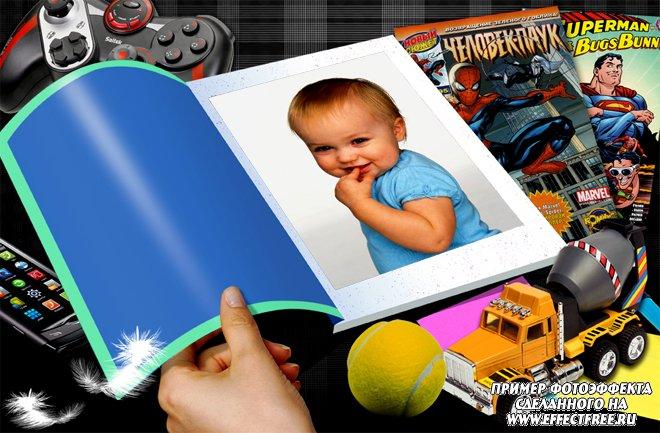 Интересное оформление для детского фото с журналами для мальчиков, сделать онлайн