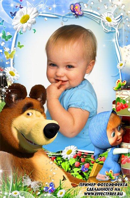 Рамочка для фото с Машей и мишей из мультфильма, вставить фото в рамку онлайн
