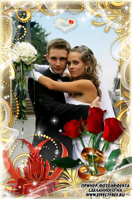Очень красивая свадебная рамка с кольцами, сердечками и розами, сделать онлайн