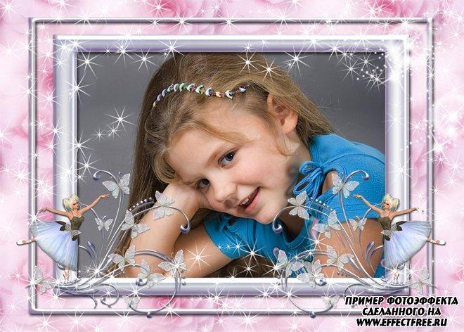 Рамочка для девочек с маленькими танцовщицами, вставить фото онлайн