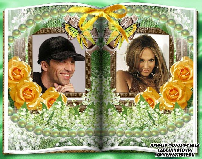 Рамка на два фото на листах развернутой книги с желтыми розами, сделать онлайн