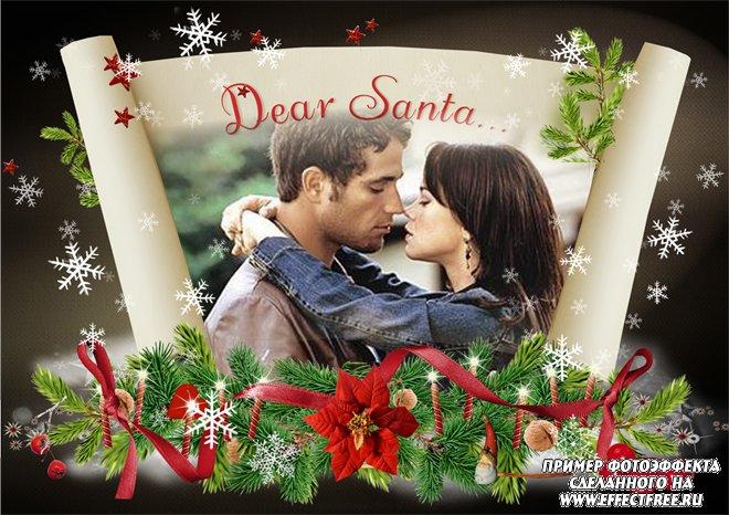 Милая рождественская фоторамка, вставить фотов рамку онлайн