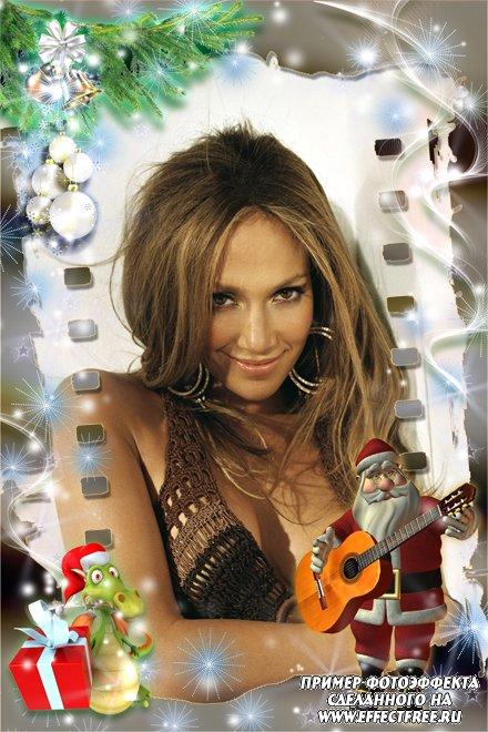 Нарядная новогодняя рамка с драконом и Дед Морозом, сделать онлайн фотошоп