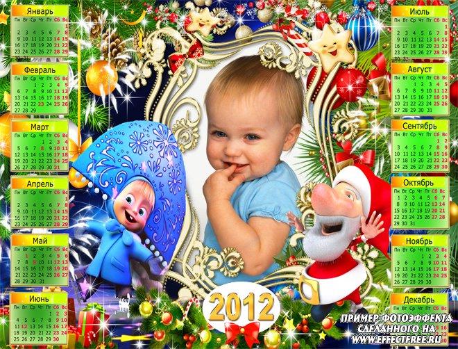 Вставить фото в календарь с Машей и Дед Морозом, сделать в онлайн фотошопе