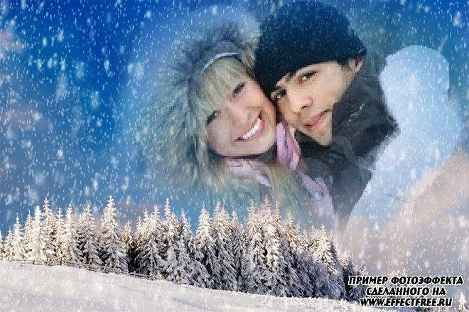 Зимний фотоколлаж с вашим фото, сделать онлайн