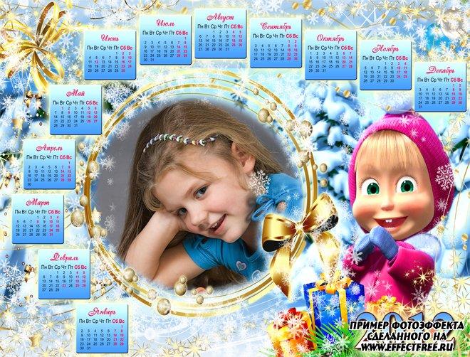 Сказочный календарь с Машей на 2012 год, сделать в онлайн редакторе