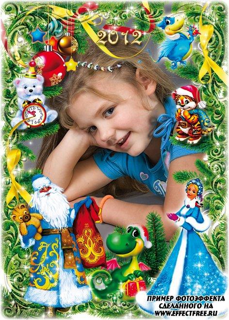Красивая яркая рамочка с дедом Морозом и Снегурочкой, вставить фото онлайн