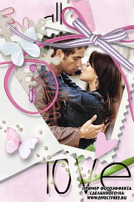 Рамка в розовых тонах с надписью Love и бабочками, сделать онлайн фотошоп