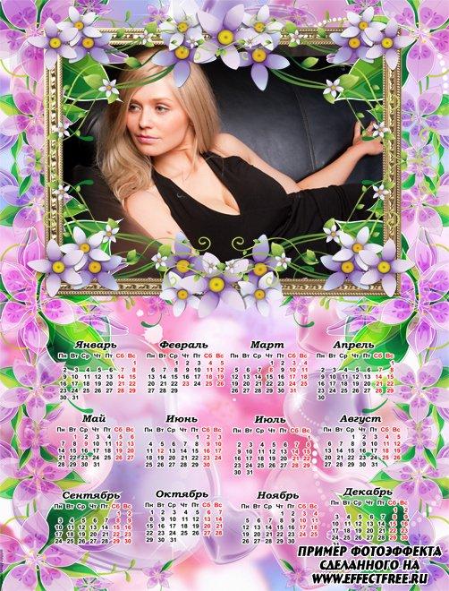 Календарь на 2012 год с нежными цветами, сделать в онлайн редакторе