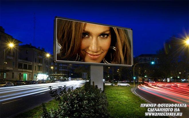 Фотоэффект на баннере в ночном городе, вставить фото онлайн
