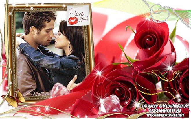 Красивая рамка для фото влюбленных с алыми розами, сделать онлайн