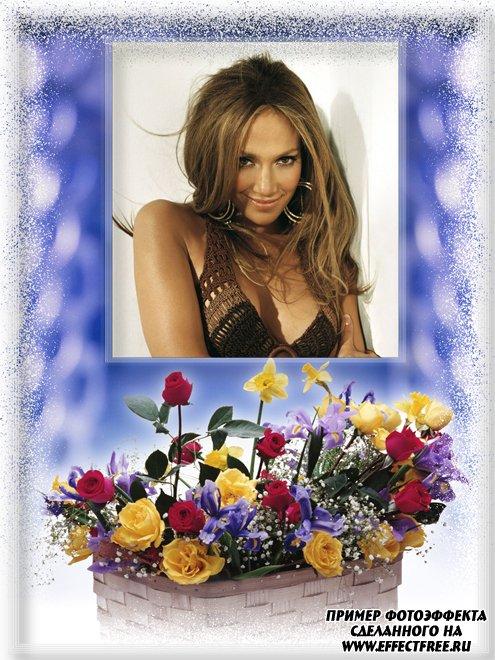 Фоторамочка с корзинкой весенних цветов, вставить фотов рамку онлайн
