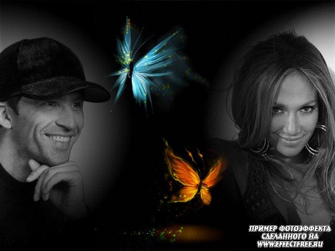 Стильный фотоэффект на два фото с яркими бабочками, вставить фото онлайн