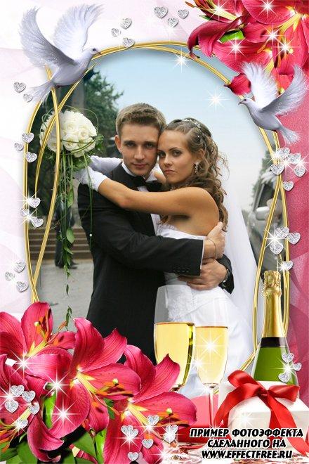 Сделать фоторамки для свадебных фото