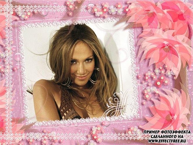 Нежная розовая рамочка с цветами, сделать онлайн фотошоп