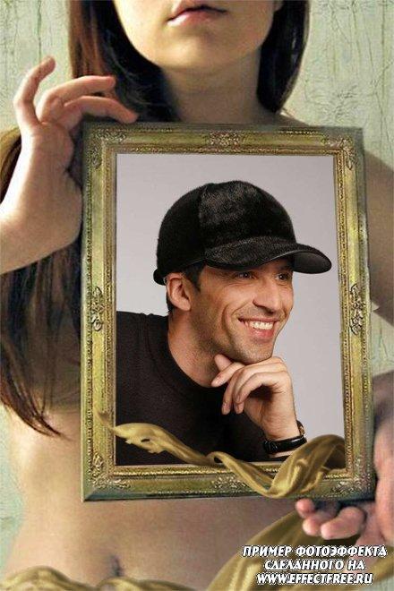 Фоторамка с вашей фотографией в руках у девушки, сделать онлайн