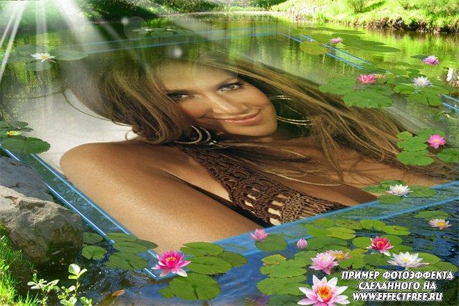 Фоторамка с фотографией на озерной глади, сделать онлайн фотошоп