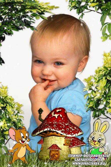 Рамка для фото детская с грибком-теремком, вставить фотов рамку онлайн