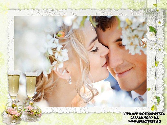 Желаем счастья, красиво оформить свадебное фото в рамку онлайн