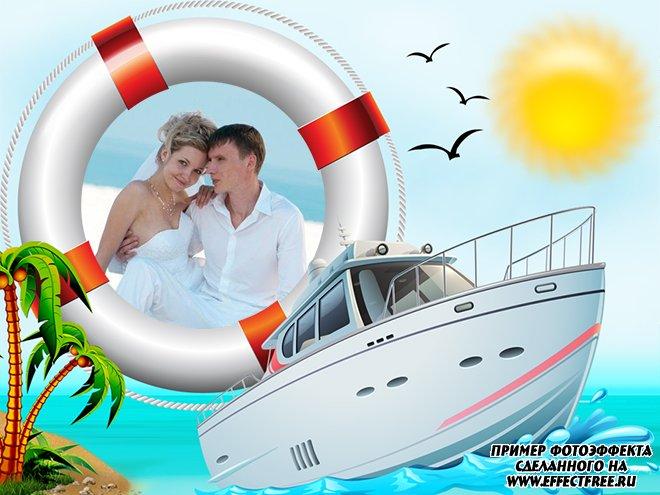 Незабываемый отпуск на яхте, фоторамки с морскими пейзажами в онлайн