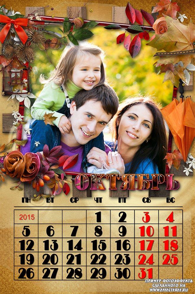 Православный календарь 8 июнь