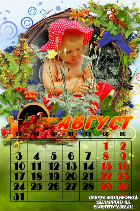 Лунный календарь на 1996 год август