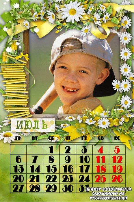 Перекидной календарь с ромашками на 2015 год онлайн с моим фото, Июль