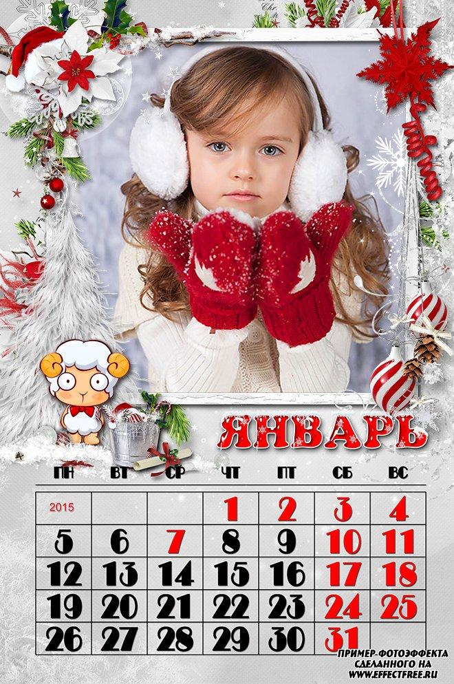 Программу перекидной календарь с фотографиями