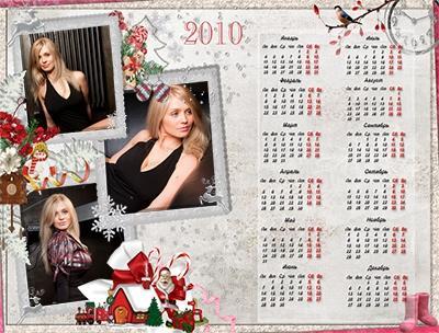 календарь сделать с фото онлайн